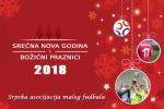 SREĆNA NOVA 2018. GODINA!